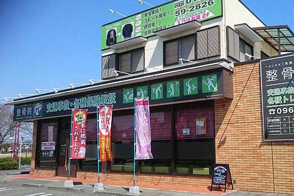 熊本スーパースカルプ発毛センターくまなん店