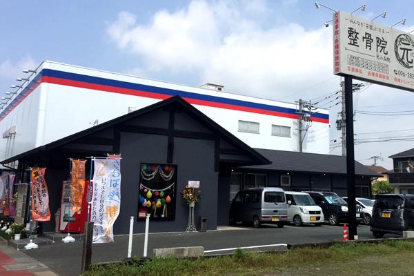 熊本スーパースカルプ発毛センター光の森店